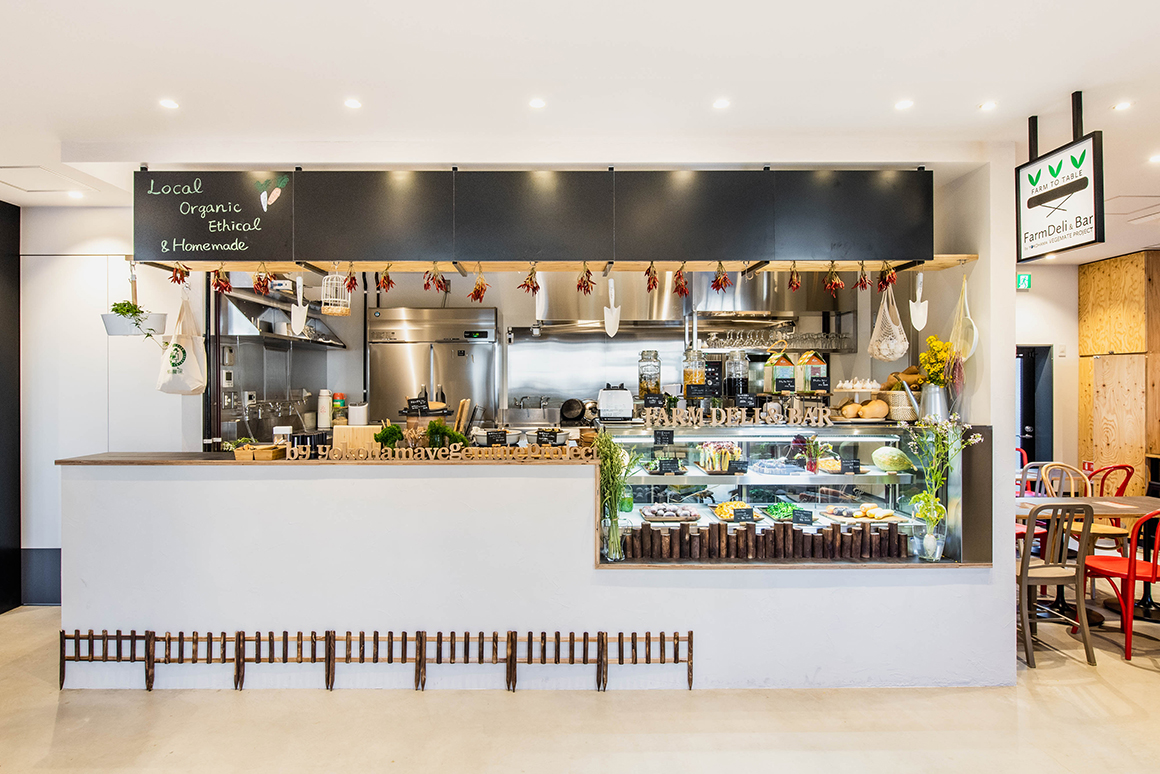 Farm Deli & Bar by yokohama vegemate project